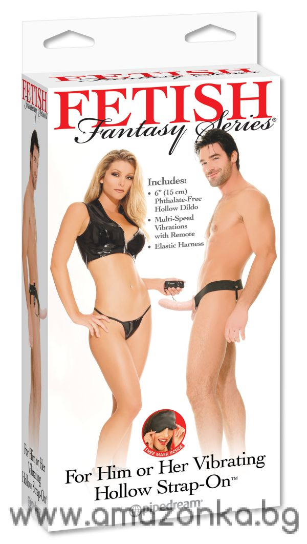 FF VIBRATING HOLLOW STRAP ON